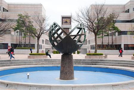 Trường Đại học Khoa học và Công nghệ Pohang ( đại học Postech)