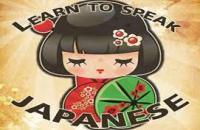 BLOG học tiếng Nhật: Giới thiệu họ tên, quê quán trong tiếng Nhật