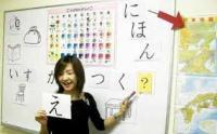THÔNG BÁO: Mở lớp dạy tiếng Nhật Bản