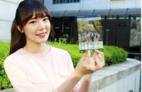 Trường NamSeoul Hàn Quốc
