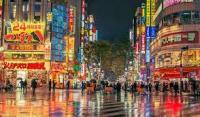 Giới thiệu về hệ thống tàu điện ở Tokyo