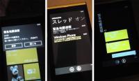 Những số điện thoại khẩn cấp ở Nhật