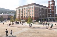 Tìm hiểu về trường đại học thu hút nhiều sinh viên Việt nhất tại Nhật Bản