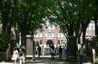 Trường đại học Nhật sử dụng thời gian như thế nào?