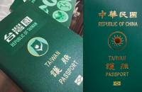 Hồ sơ yêu cầu xin du học tiếng Trung tại Đài Loan