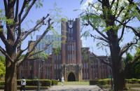 Du học Nhật Bản tại Hải Dương với trường đại học Tokyo