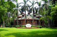 10 trường Đại học hàng đầu Trung Quốc