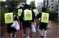 Giáo dục mầm non Nhật Bản