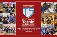 TOSHIN LANGUAGE SCHOOL