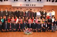 URAWA INTERNATIONAL SCHOOL