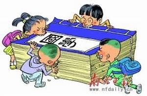 Từ vựng tiếng Nhật tổng hợp theo chủ đề 8 - từ Trái nghĩa