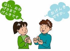Một số điểm lưu ý về việc làm thêm khi du học Nhật Bản
