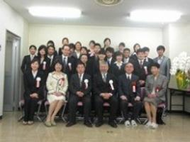 Học viên ngôn ngữ quốc tê Fukuyama