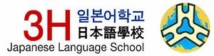 Trường Nhật ngữ 3H, Chiba