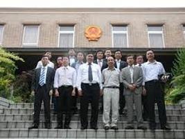 Đại sự quán Việt Nam tại Nhật Bản