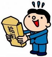 Hướng dẫn lấy lại tiền thuế thu nhập tại Nhật Bản