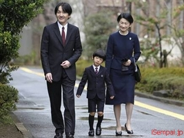 Nhật Bản khai giảng như thế nào?