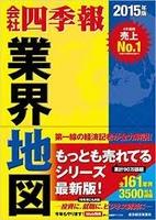 Một số sách tham khảo có ích khi xin việc tại Nhật