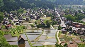 Những ngôi làng di sản của Nhật Bản
