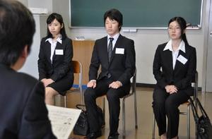Kinh nghiệm làm việc tại Nhật Bản