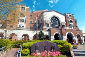 Bảng xếp hạng 20 trường đại học hàng đầu ở Đài Loan
