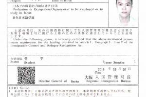 Tư cách lưu trú - Học viện Nhật ngữ Nissei