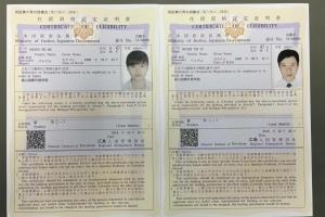 Đỗ visa dù đã từng bị từ chối