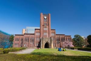 Top 10 trường Đại học hàng đầu Nhật Bản
