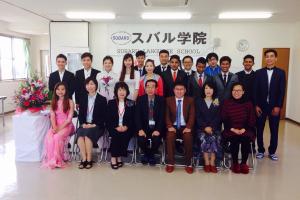 Lễ nhập học của Du học sinh ASAHI tại Nhật
