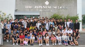 Du học sinh Việt Nam được ở Nhật Bản làm việc lâu dài